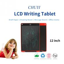 High Luminance 12-inch LCD Writing Board Portable Drawing Tablet Electronic Ultrathin LCD Handwriting drawing board(China)