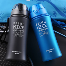 650ml Sport Water Bottle with Rope Unbreakable Plastic My Water Bottle Bike Cycling drink water for bottle fruit ice tumbler(China)