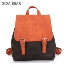 DIDA BEAR Brand Women Pu Leather Backpacks Female School bags Girls Teenagers Small Backpack Rucksack Mochilas Sac Dos