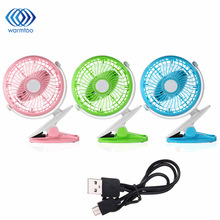 360 Degree Adjustable Portable USB Rechargeable Battery Mini Fan Oscillating Clip On Desk Baby Stroller