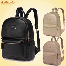 Aimababy Fashion Elegant Practical PU Leather Baby Changing Nappy Diaper Bag Backpack with Changing Pad