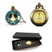 Steampunk Gravity Falls mabel pig BILL CIPHER WHEEL friends gift Pendant Necklace pocket watch free box 1pcs/lot antique display(China)