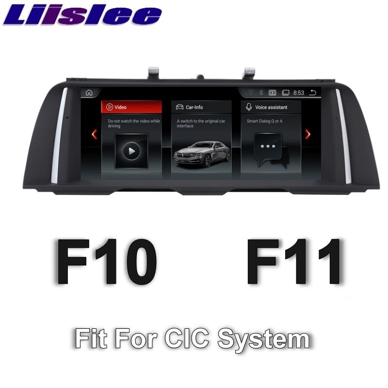 For BMW 5 Series F10 F11 2010~2012 LiisLee Car Multimedia GPS Audio Hi-Fi Radio Stereo Original Style For CIC Navigation NAVI 11