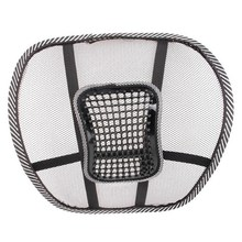 41 cm Car-styling Car Seat Mesh Fabric Lumbar Back Brace Support Office Home Car Seat Chair Cushion Cool