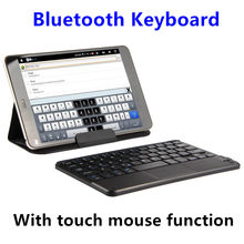 "Bluetooth Keyboard For Samsung galaxy Tab A 8.0 Tablet PC For Galaxy Tab E 8"" 8.0"" Wireless keyboard Android Windows Touch Case"