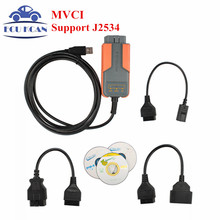 Professional MVCI J2534 SCAN For Toyo-ta for volvo TIS MVCI Reprogramming OBD2 Interface 3IN1 OBDII Mini MVCI DHL Shipping