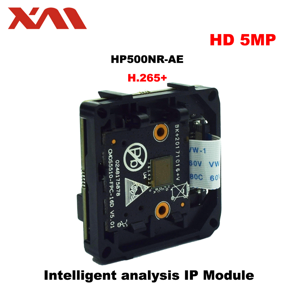 XM Genuine 5.0M H.265 Intelligent analysis Network Camera Module DIY ip camera <br>