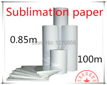 0.85m*100m top quality sublimation heat transfer paper(China)