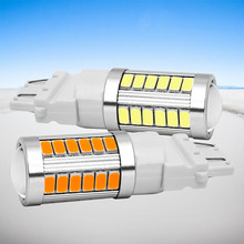 2pcs 3157 3156 led High Power 33 SMD 5730 LED Amber Yellow Turn Signal White P27W T25 bulbs Red P27/7W Car Light Source lamp 12v(China)