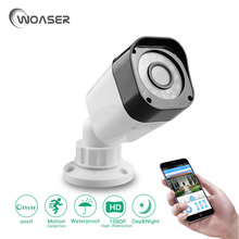 WOASER 1080P 12V Security IP Camera PoE IEEE 802.3af 2.0MP XMEYE Remote APP Waterproof IP65 ONVIF Motion Detection Email Alert(China)