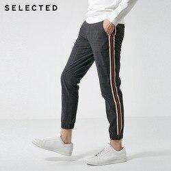 Мужские брюки с полосками, 100% хлопок