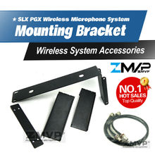 Free Shipping! Rack Mounting Bracket Antenna Extension Cable Rack Kits For SLX Wireless Receiver SLX14 SLX24 Wireless Microphone