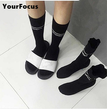 2017 fashion hip hop k-pop style limit black and white stripes letters knitting socks in tube socks men and women(China)