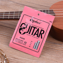Ukulele Strings A/E/C/G Ukulele Part Musical Instruments Accessories Support Wholesale With Big Discount(China)