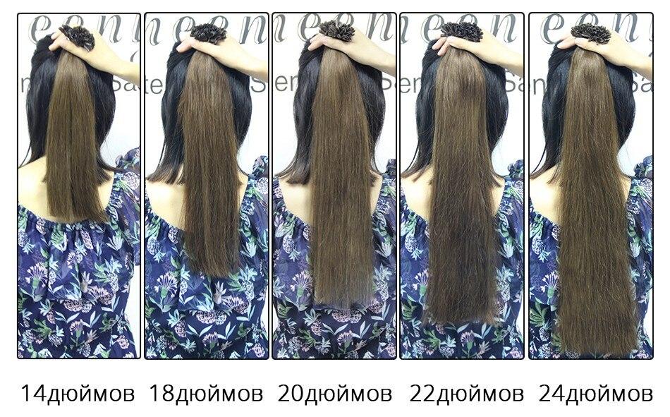 TAPE HAIR (9)
