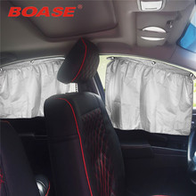 Two loaded car sunshade curtain sucker universal car sunscreen insulation silvering blackout curtains side(China)