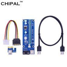 CHIPAL Blue 0.6M PCI Express PCI-E 1x to 16x Riser Card Extender + USB 3.0 Data Cable / SATA to IDE Power Cord for Bitcoin Miner(China)