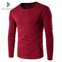 Fashion Men Slim Fit Long Sleeve Thermal Underwear Shirt Men Basic Tops Sweat Proof Undershirt Bodysuit Pure Color Comfortable(China)