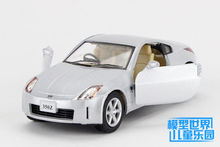 1PC 12.5cm Kinsmart alloy crown model car toys selling cars Nissan 350Z gifts(China)