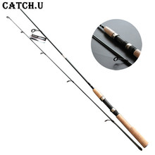 2 Sec spinning fishing rod 7' 8' L and ML actions 3-15g lure weight Fishing Rod