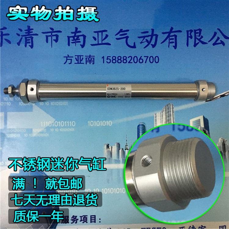CDM3B25-100A CDM3B25-125A CDM3B25-150A  air cylinder short type standard: double acting, single rod CM3 Series<br>