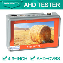 4.3 inch HD AHD camera tester CCTV Tester monitor AHD 1080P/720P AHD Analog camera testing UTP cable test 5V/2A,12V/1A output