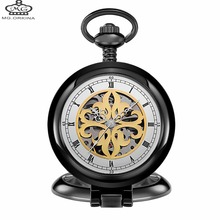 Men's Fashion Casual Pocket Watches Luxury Brand Steampunk Skeleton Flower Dial Black Case Mechanical Hand Wind(China)