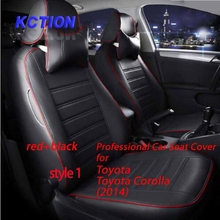 high quality 11 Colors Tailor-made Car Seat Cover for Toyota Corolla (2014) Composite pu Car Styling Fully Enveloped Customized
