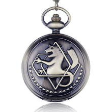 Vintage FullMetal Alchemist Edward Elric Cosplay Pocket watch Dull Polish Brown Hollow Men's Quartz Pocket Watch