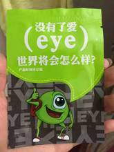 1Pairs  eye sight mask affixed to relieve fatigue myopia dry fine lines dark circles bags