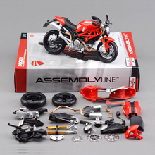 Fashion DIY learning Toys 1:12 Standard Metal No.696 Assembly Motorcycle Model Toy for kids Birthday gift
