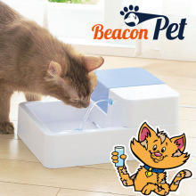 Pet Water Fountain Dog Automatic Electric Drinking Bowl Cat Water Dispenser 1.8L(China)