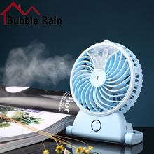 A29 Portable Creative Summer Humidifier Mini Fan USB Rechargeable Water Mist Fan Office Home Round Table Pedestal Cooling Fan