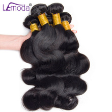 Malaysian Body Wave bundles 100% Human Hair Bundles 100g Hair Extensions Non remy Hair Weave Le Moda Hair Bundle 1 Pc Only(China)
