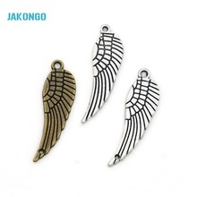 JAKONGO Antique Silver Plated Angel Wings Charms Pendants for Bracelet Jewelry Making DIY Handmade 30x10mm 30pcs/lot