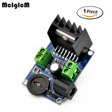 MCIGICM 1pcs Audio Power Amplifier DC 6 to 18V TDA7297 Module Double Channel 10-50W Hot sale(China)