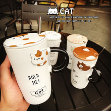 Coffee Milk Mugs 410ml Cute Cat Cartoon Mug Breakfast Home Cup Christmas Lovely Gifts Ceramic Cups with Lid and Spoon