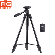 YUNTENG 5208 43-125cm Light Weight Aluminum Tripod With Bluetooth Remote for iPhone 7 6s Plus Samsung Mi Smartphone(China)