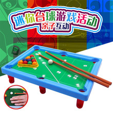 Mini Desktop American style Pool Table Children's Billiard Table Kids Educational Toys Parent-child interaction Supplies