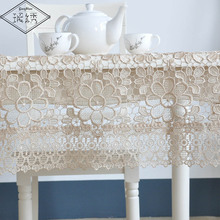 2017 Newest Home Decorative Square Polyester Chemical Lace Embroidery Table Cloth