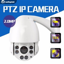 Outdoor 1080P IP Camera 2MP H.264 10X ZOOM Waterproof CCTV PTZ Speed Dome Camera IR-CUT Onvif P2P Mobile Security Camera
