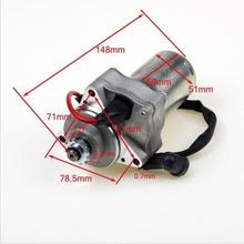 Start Starter Motor 50cc 70cc 90cc 110cc 125cc ATV Quad Bike Top Engine Position(China)