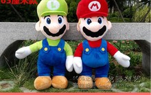 Movie & TV plush Super Mario 65 cm Super Mario Bros plush toys doll gift w4605(China)