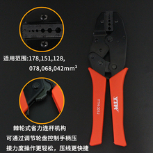 Coaxial cable crimping pliers terminal clamp hexagonal clamp YTH-301J compressible RG316, RG174 -1.5 lines