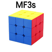 MoYu MF3S 57mm 3x3x3 Magic Cube Puzzle Cubes Challenge Speed Cubo Square Puzzle Gifts Educational Toys For Children cubo magico