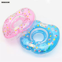 Safety Infant Kid Inflatable Swimming Neck Float Ring PVC Bath Swim Pool Beach Swimming Baby Accessories Swim Bathing Neck Ring(China)