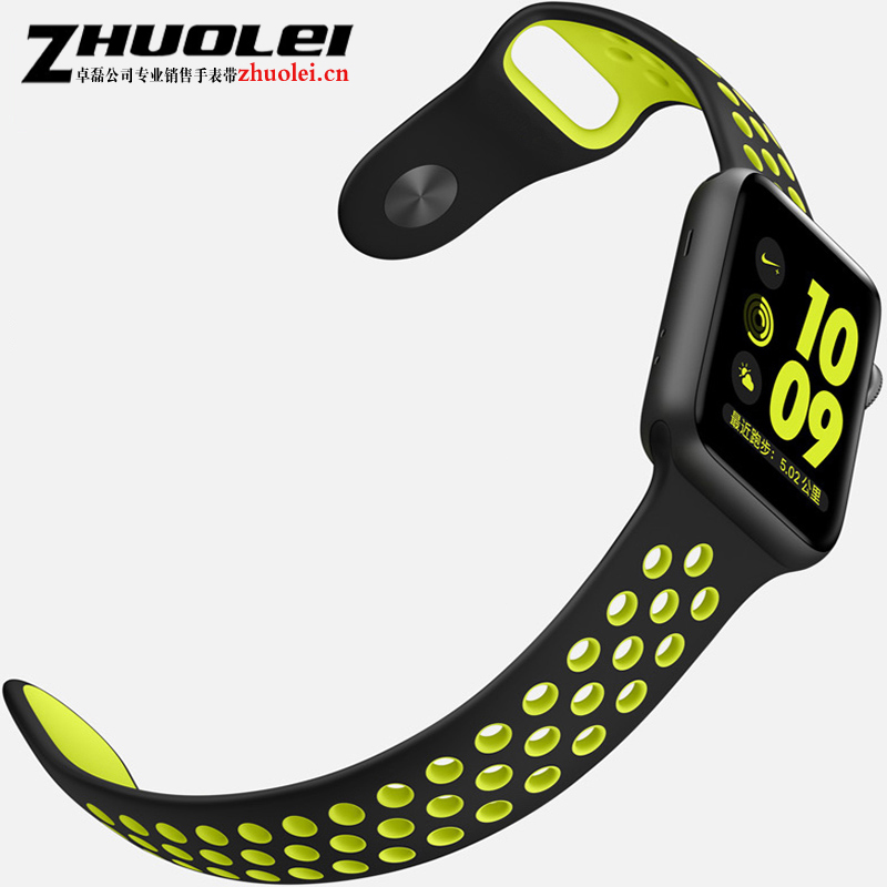 For Apple Watch Bands 38mm 42mm Silicone rubber Sport Buckle Bracelet Fit IWatch Series 1 Series 2 Strap 38MM 42MM For Men Women<br><br>Aliexpress