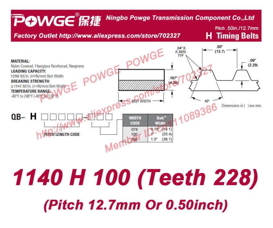 2pcs H Timing belt 1140 H 100 Teeth 228 Width 25.4mm=1 length 2895.60mm Pitch 12.7mm 1140H100 Neoprene Fiberglass core H Belt<br>