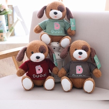 22cm Cute Wear a sweater pet dog Plush Toy sit style Soft Stuffed Doll Birthday party Toys Gifts For Baby children Kids Friend(China)