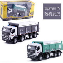 High simulation 1:32 alloy Dump truck, engineering car, truck, original packaging gift box,free shipping(China)